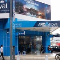 Jトラスト、カンボジアの銀行ANZロイヤルの買収を延期。