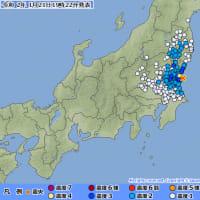 【気象庁】 1月21日19:18分、茨城県沖で最大震度4!!!!
