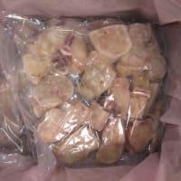 浜田市から真フグ2kg届きました。