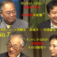 笑っちゃいけない韓国の反撃、米中摩擦の影響、ホントにやるのか消費増税 その対策等々 長谷川幸洋のニュース実験室No.7