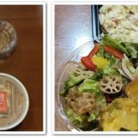 【岐阜市】お惣菜 solaoto deli(ソラオトデリ)