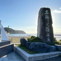 江ノ島を訪れた