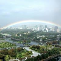即位礼正殿の儀、雨がやみ皇居をまたぐ虹がかかる