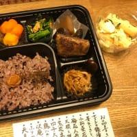今日のお弁当2019.4.17