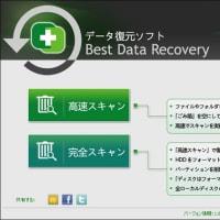 SDカード復元する方法