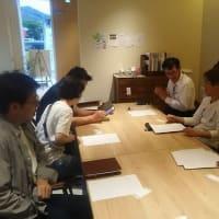 石川県の茶業組合・・・地域団体商標登録の運営委員会・・・