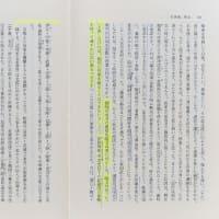 明日5月19日は、北条政子が、後鳥羽上皇の攻撃に反転攻勢した800年記念日=日本史最大の変革。まず、「吾妻鏡」をご紹介