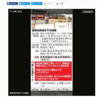 Y先生 >れいわ新選組「消費税廃止」を掲げる本当の狙い 山本太郎議員に聞く (2/2) 〈AERA〉