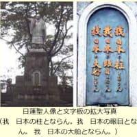 不快指数(東京湾西岸大田区本門寺公園)4/15(木)・・・4/16(金)・・・