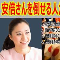 アベ友の三浦瑠麗女史(自称国際政治学者)が「休業要請する東京都は政府より感染症の専門家に引きずられている。政府が一生懸命引き戻した」。何言ってんの、こいつ(呆)。