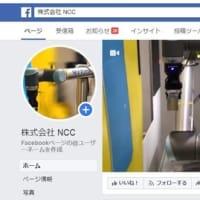 NCC協働ロボット専門店始めました。
