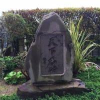 神戸の近代中国跡(3止)