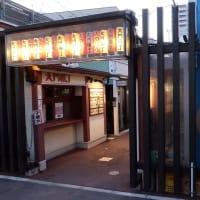 函館ツーリング ② (大門横丁・エビス軒)