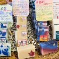 ことり屋小坂さん 秋の石けんデモ販がありました🐤 10月の連休のお知らせ。