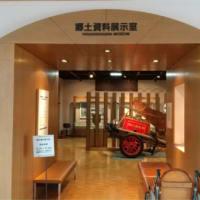 郷土資料展示室(東神楽町)