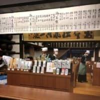 京都の老舗巡り 村上開新堂・一保堂 寺町二条界隈