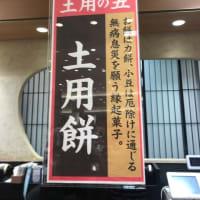 梅田 2019.7.27