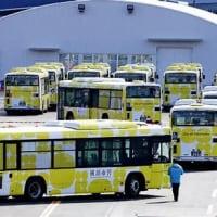 「ゆっくり休みたい」=下船始まり乗客安堵―バス、電車で帰宅・新型肺炎