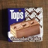 チロルチョコ〈チョコレートケーキ〉