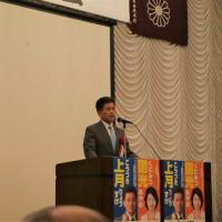 自由民主党茨城第6選挙区支部総会に出席しました。