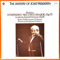 ◇クラシック音楽LP◇ヨゼフ・カイルベルト指揮ベルリン・フィルのブラームス:交響曲第2番/大学祝典序曲