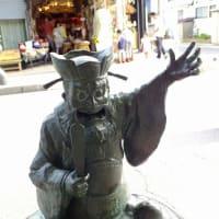 境港(鳥取県)さかいみなと
