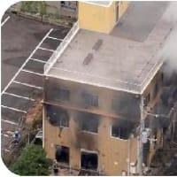 △【京都アニメーター33人余の死亡事件】・・・堅牢での窓の小さい建物も致命傷だったのでは?