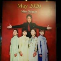 2020年 『ミス・サイゴン』 キャスト発表