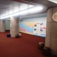 関門トンネル(人道トンネル)