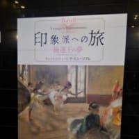【日】印象派への旅@Bunkamura