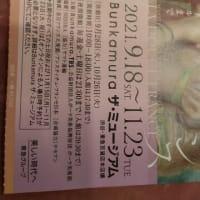 シャンソン歌手リリ・レイLili Ley  Bunkamura ザ. .ミュージアム甘美なるフランス