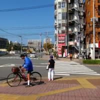 姪浜 (西区)