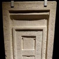 ミュージアム巡り ANCIENT EGYPT 偽扉