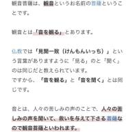 すぅさんぽ〜道の駅めぐり〜