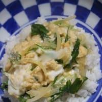 2月21日  水菜の玉子とじ丼