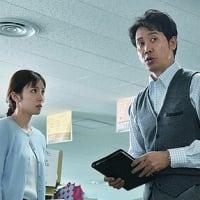騙し絵の牙  監督/吉田大八