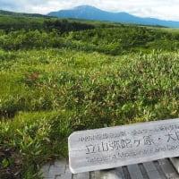 2019年8月13日(火)~15(木) 立山連峰・奥大日岳へ、つかの間の休暇を楽しむが、なんと熱中症に!