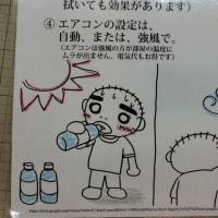 玉出本通商店街の新キャラクター、、!?