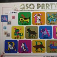 2020年 QSOパーティ 参加ステッカー