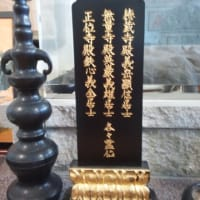 徳蔵寺の板碑保存館
