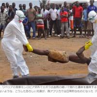 エボラ出血熱 日本のインフル治療薬投与で治癒…フランス人女性が退院