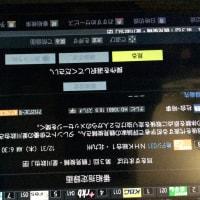 歴史歪曲放送で年の瀬、売国NHK