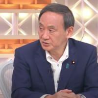 リテラ > 社会 > 政治 > 菅官房長官のトークのポンコツぶりが話題に!