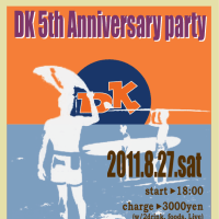 DK 5th.Anniversary party - Endless summer night
