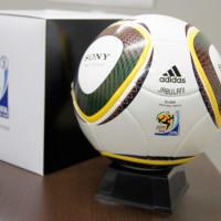 FIFA球、当たってもうた!!!(゜Д゜;≡;゜Д゜)