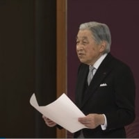 Emperor Akihito gave his last speech to the people 2019年