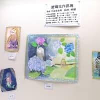 山本幸雄先生のクラスの作品展示中【川西教室】