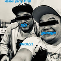 kisssell partyⅡ #020 2.5時間