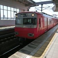 08/06: 駅名標ラリー 名鉄知多新線・河和線ツアー#04: 成岩, 青山, 知多武豊 UP