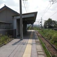 近江鉄道 フジテック前駅!